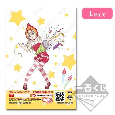 yuruyuri3