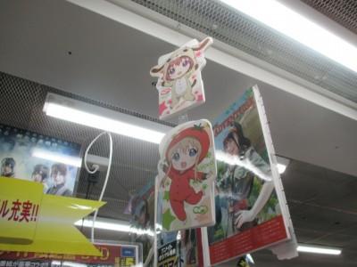 003仙台店2