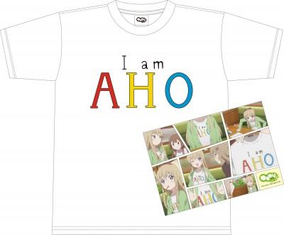 yryr_aho_t_shirt_image